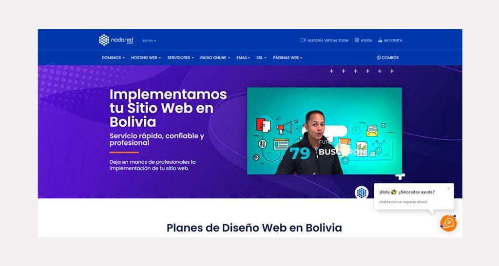 precio de diseño de páginas web en Bolivia